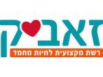 partner-logo-004